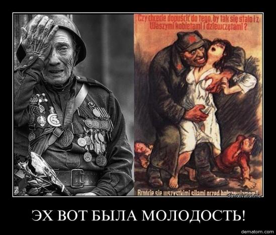 216543-eh_vot_byla_molodosti