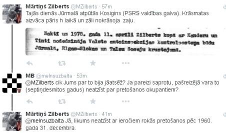 zilberts