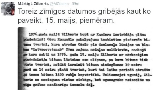 zilberts3